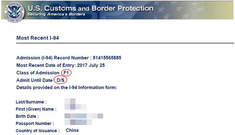 i 94 form to print  Form I-11